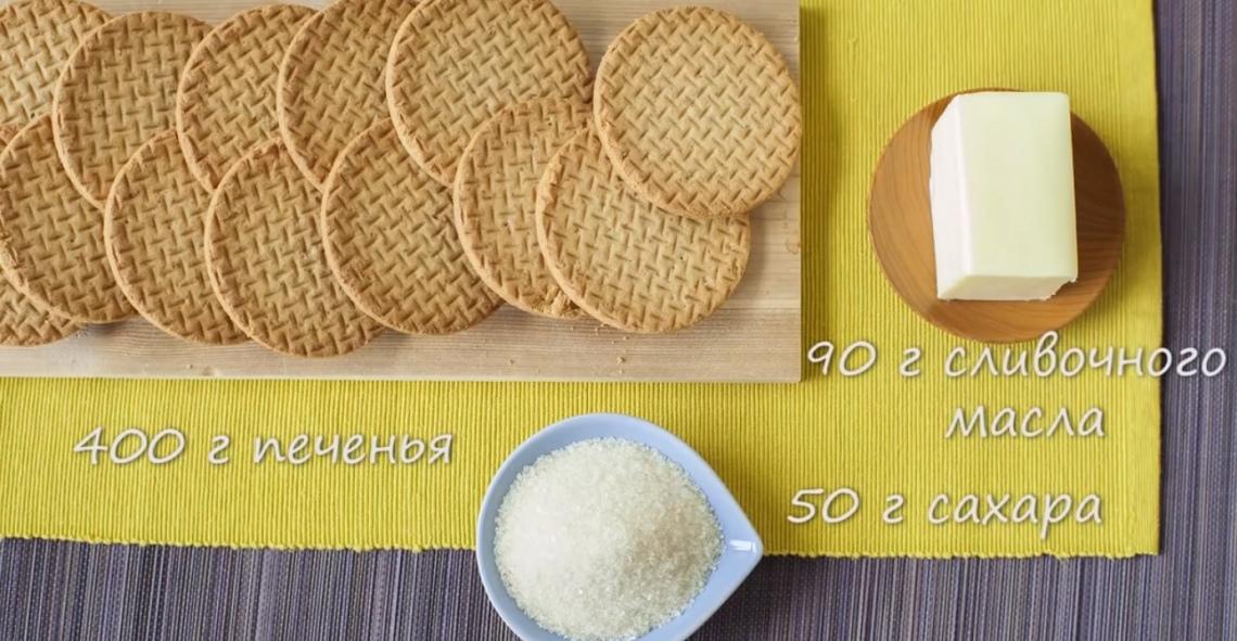 Фото печенье сахар масло